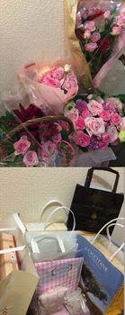 戴いたお花&プレゼント2014,9,13.jpg