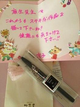 asouayumu00 17.jpg