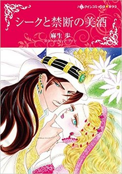 キララコミックス1.jpg